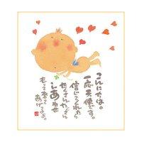 御木 幽石 ミニ色紙(寸松庵)-356