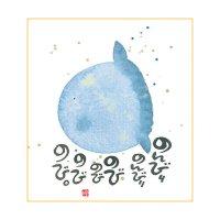 御木 幽石 ミニ色紙(寸松庵)-360