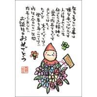 西野 美未 ポストカード -007