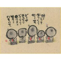 御木 幽石 F6色紙 -52