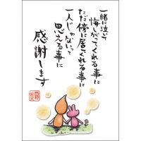 西野 美未 ポストカード -013